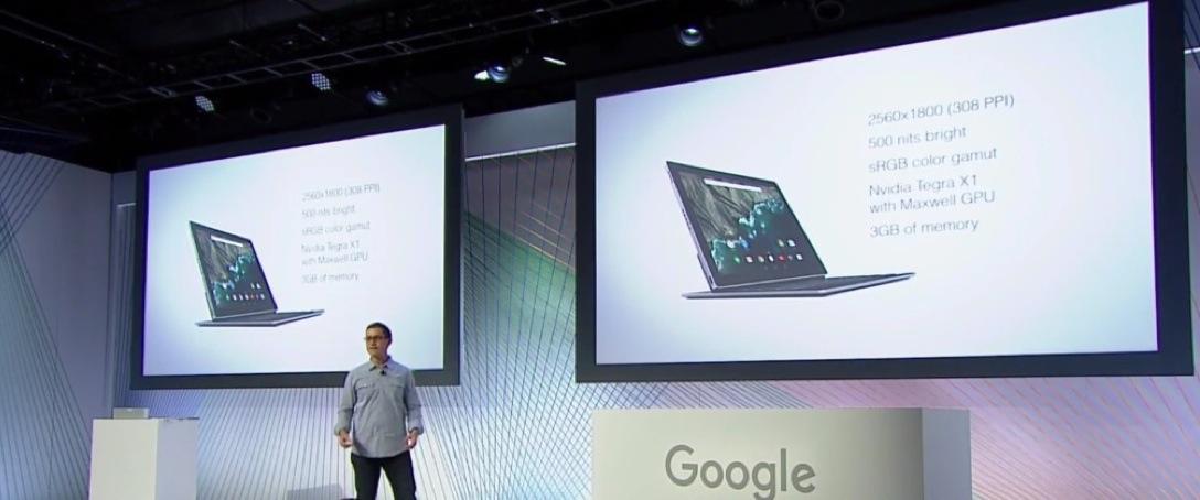google lance sa tablette plut t haut de gamme channelnews. Black Bedroom Furniture Sets. Home Design Ideas