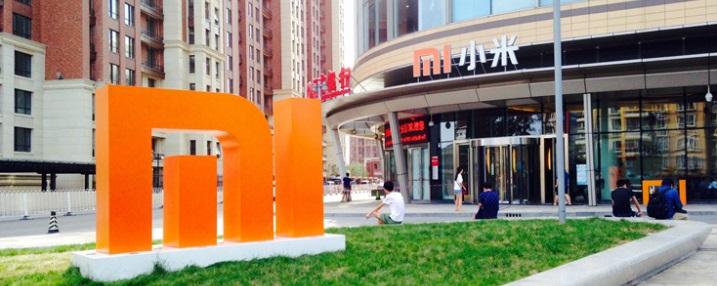 Les États-Unis acceptent de retirer Xiaomi de leur liste noire - ChannelNews